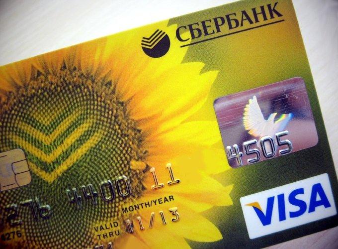 пользование золотой кредитной картой сбербанка 50 дней без процентов