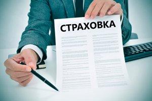 Образец заявления возврат страховки хом кредит банк