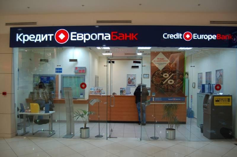 со сбербанка на кредит европа банк кредиты на 5 лет без справок