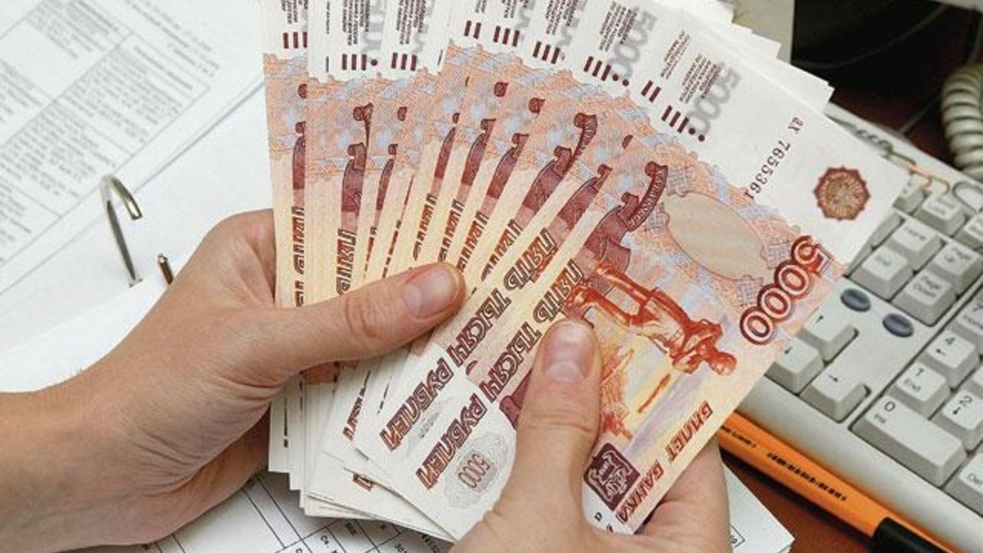 Кредит для предпринимателей без справок и поручителей взять кредит через интернет магазин