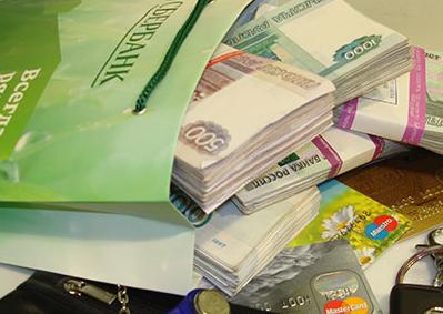 Кредиты малому бизнесу от Сбербанка