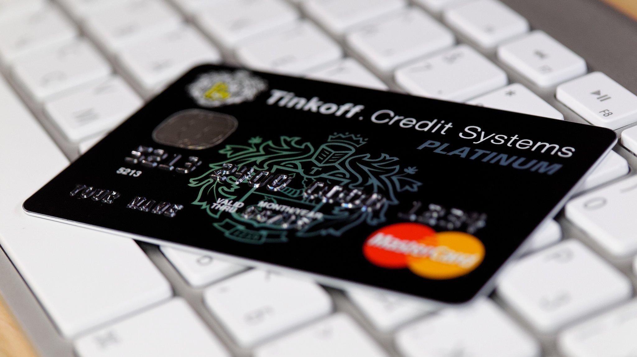 отзывы о банке тинькофф кредиты наличными без справок сбербанк онлайн зарплата