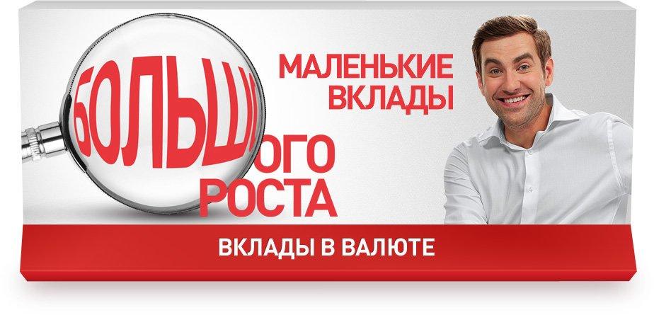 банк хоум кредит ставропольский край кредит под собственность