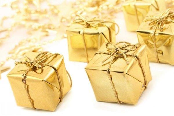 Вклад удачный с подарками