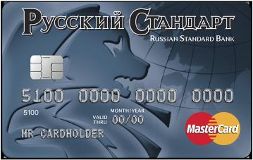 Кредиты наличными в русском стандарте онлайн заявка кредит наличными без поручителя и залога в республике коми