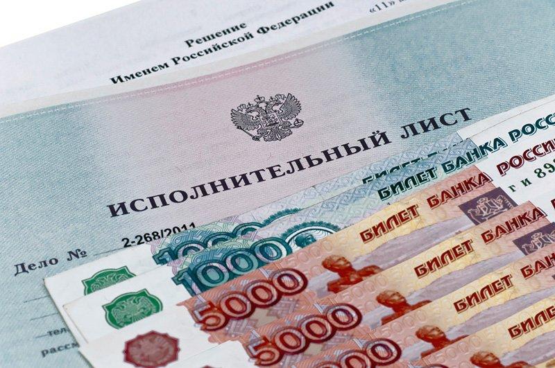 Заявление на розыск должника по алиментам