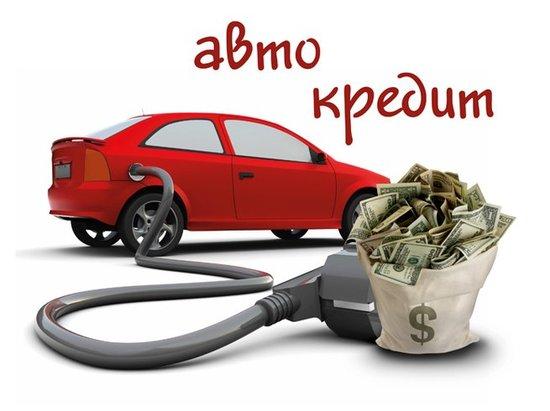 договор аренда с правом выкупа автомобиля образец