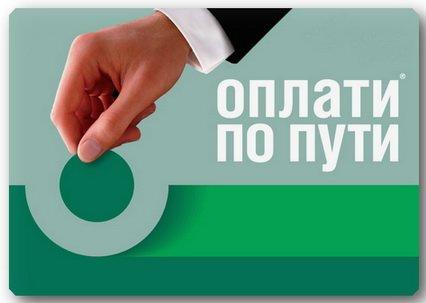 займ 500 рублей на карту сбербанка срочно без отказа