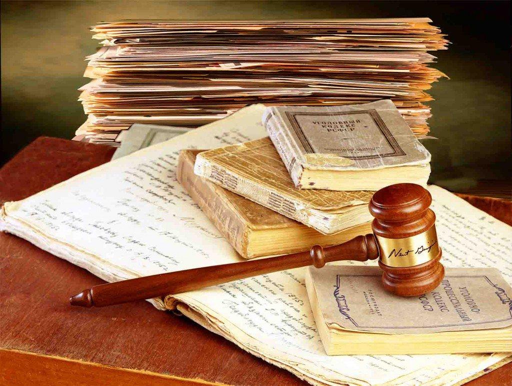 Пришло судебный приказ по кредиту