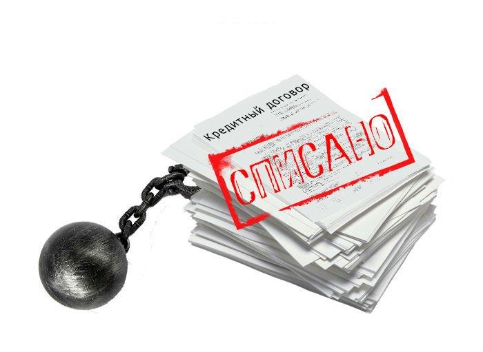 Списание кредиторской задолженности банкрота