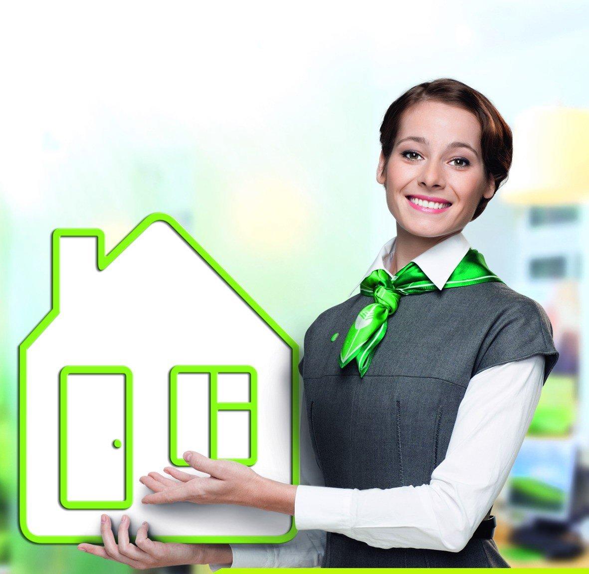 кредит на квартиру в сбербанке