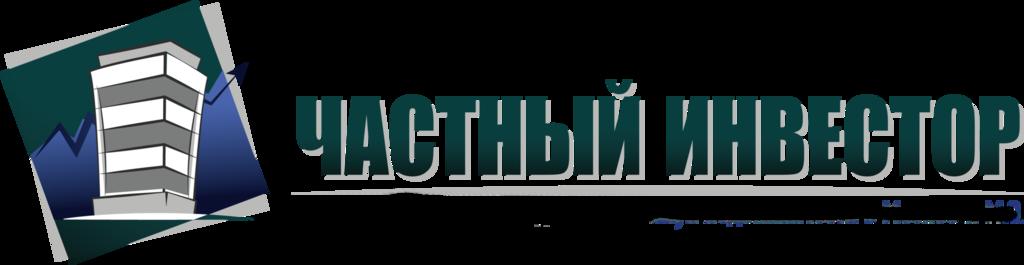 частный займ в оренбурге срочно