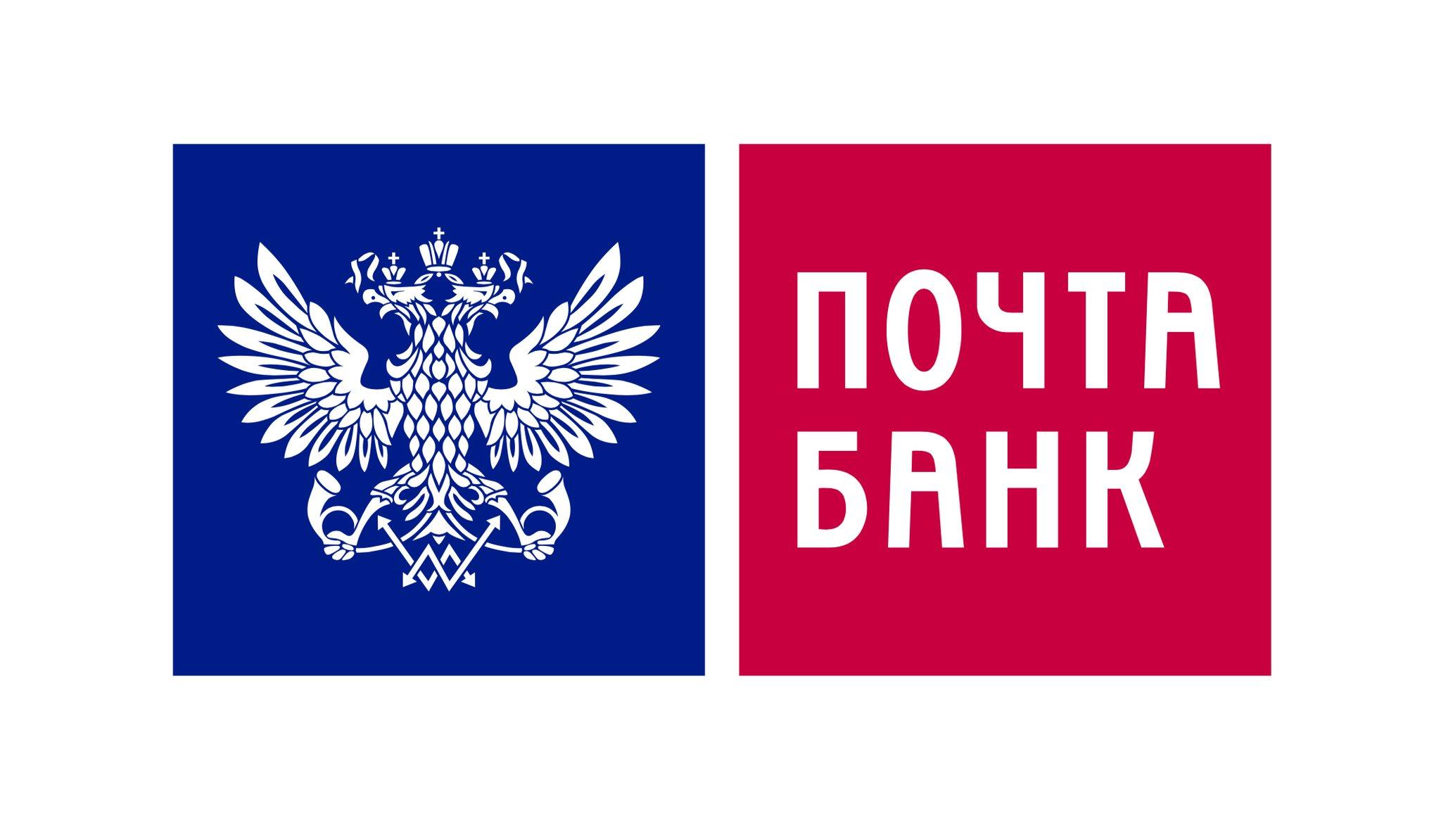 кредит втб банк смоленск