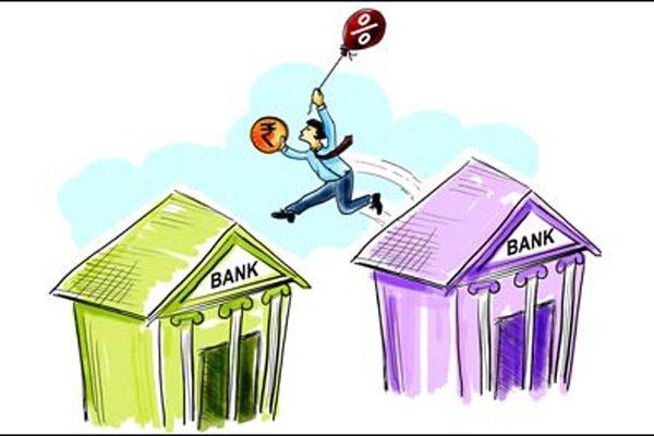 Что это такое рефинансирование кредита