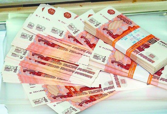 Потребительский кредит 1 000 000 млн.рублей микрозаймы иваново онлайн заявка наличными