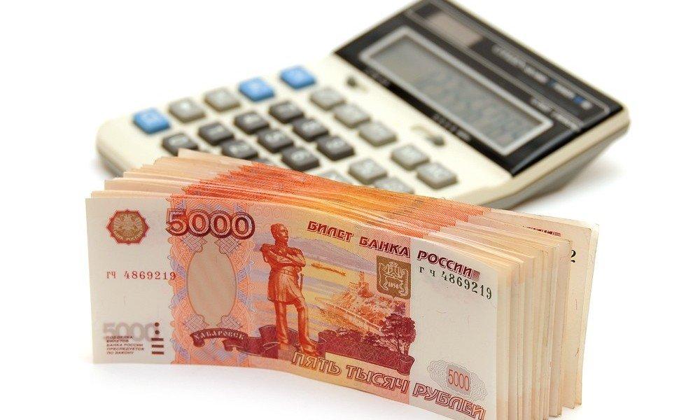 Викинг займ онлайн заявка на кредит займ удобные деньги номер телефона