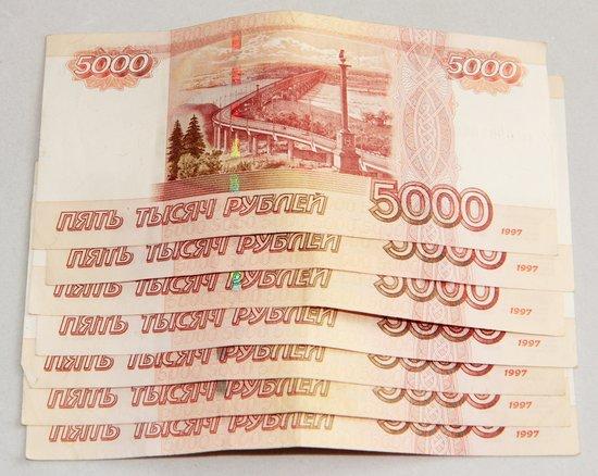 Цели оформления кредита наличными в Сбербанке