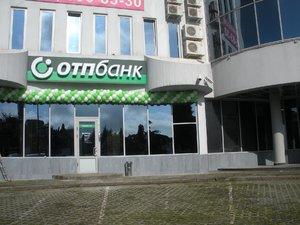 Развлечения в иркутске для пенсионеров