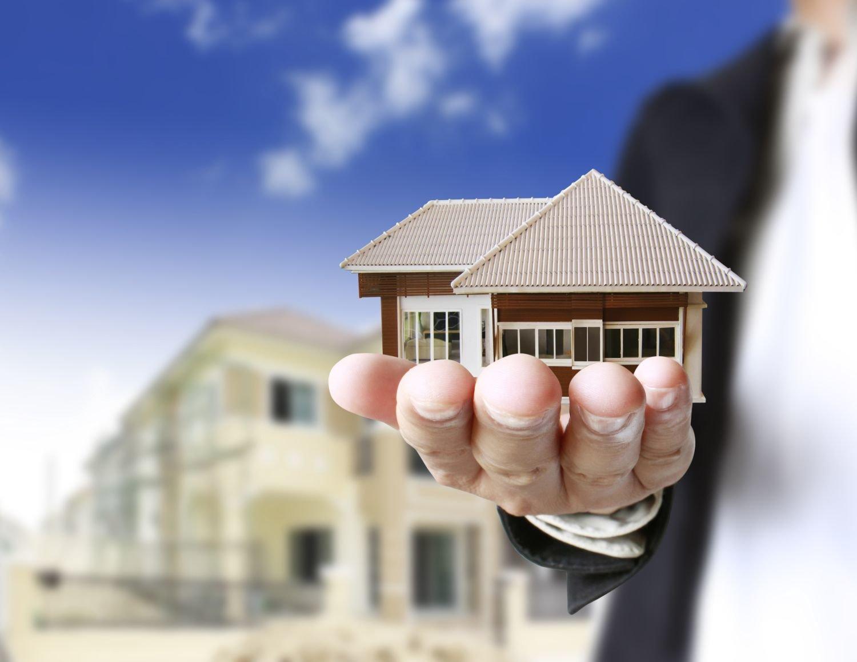 Какие выплаты полагаются при покупке квартиры в ипотеку