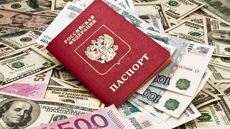 Как оформить займ на чужой паспорт?