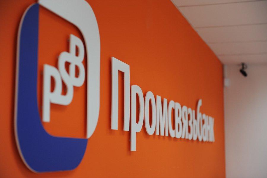 Онлайн трейд ру интернет магазин ульяновск отзывы