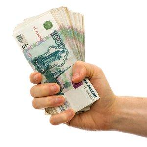 Кредит без справок и поручителей 15000000