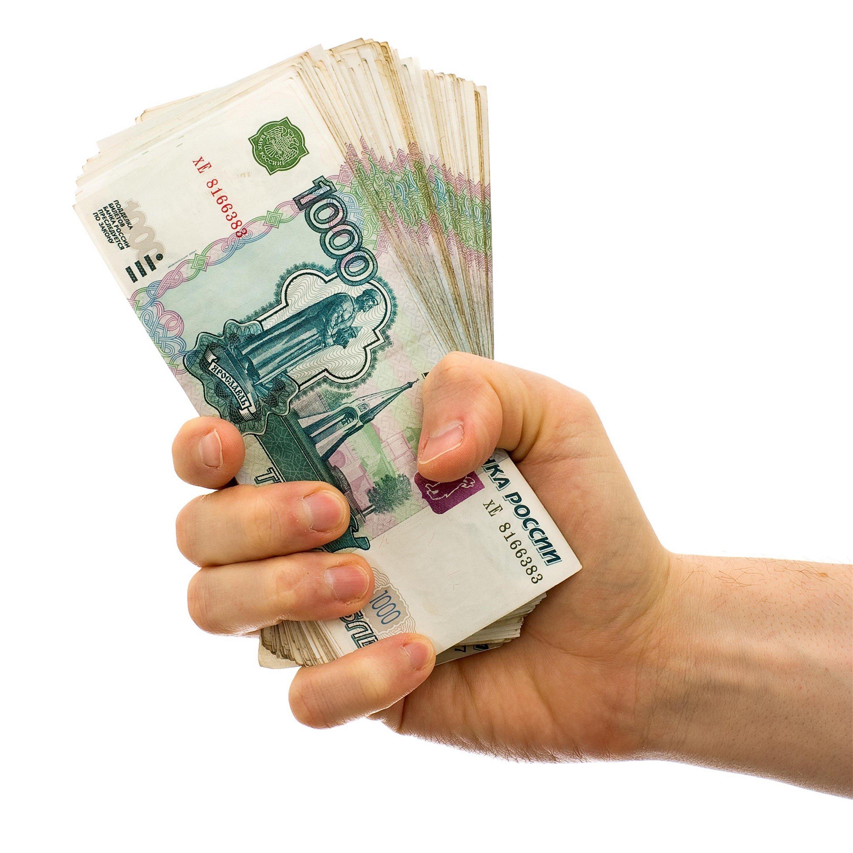 Взять онлайн кредит без справок наличными