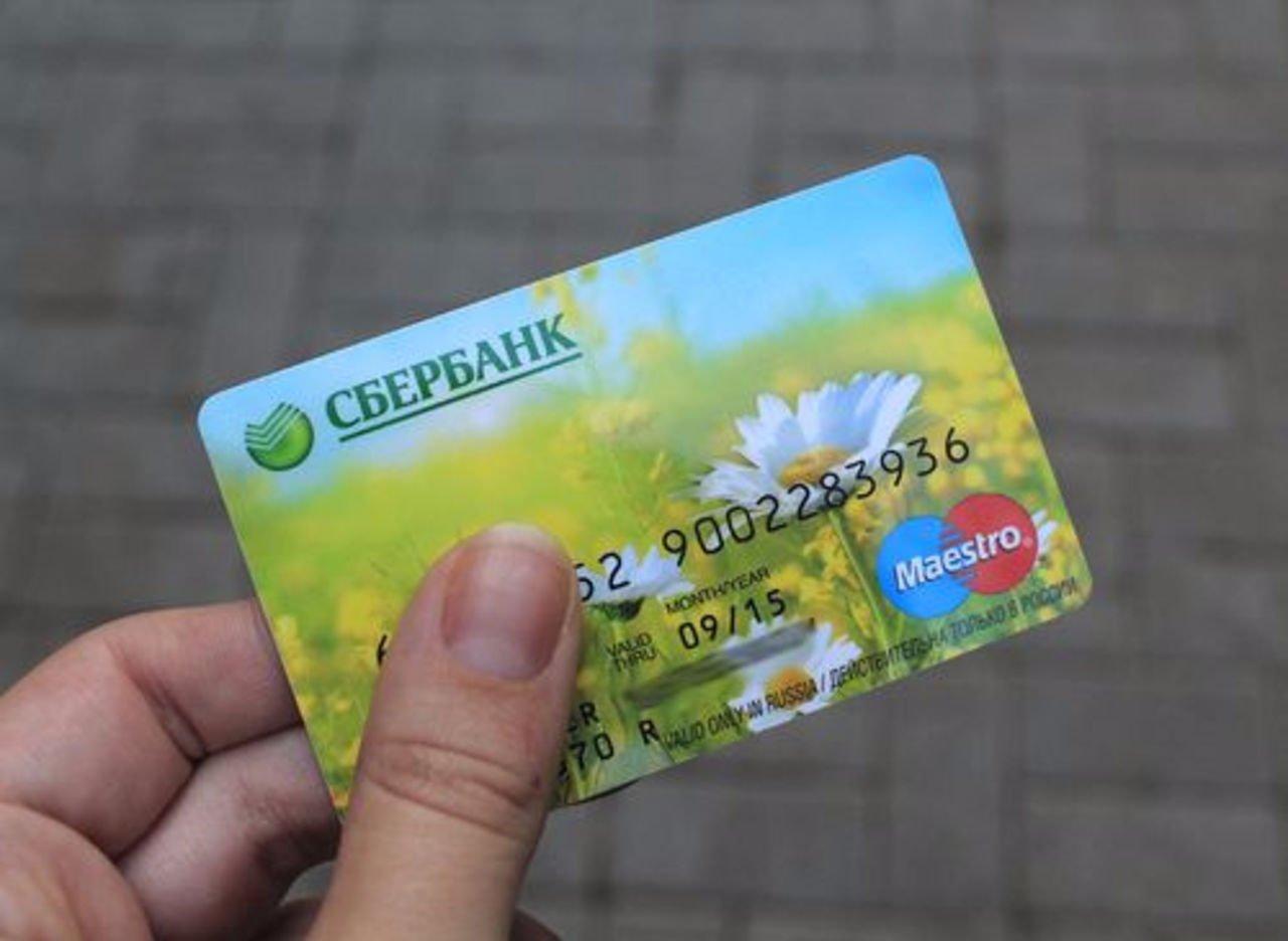 Как сделать карточки сбербанка